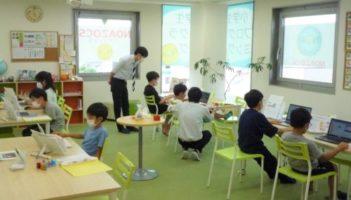 小学生プログラミング教室 松井山手校 夏の体験会